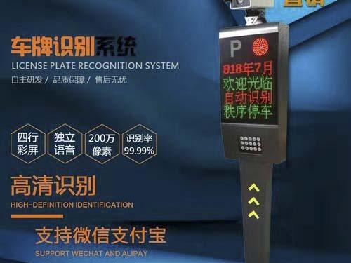 車輛識別系統